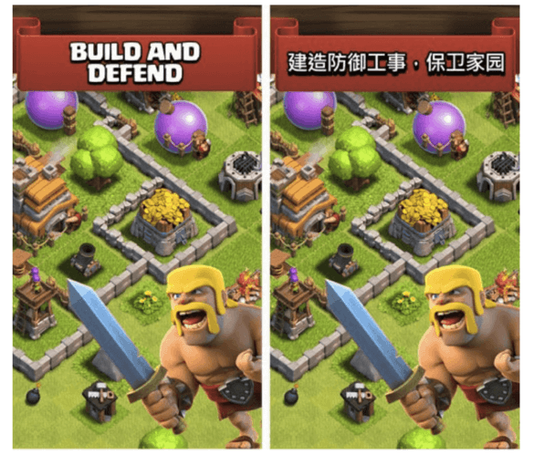 clash of clans in chinese