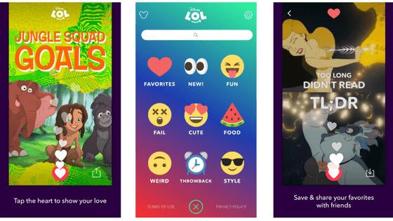 disney app social sharing